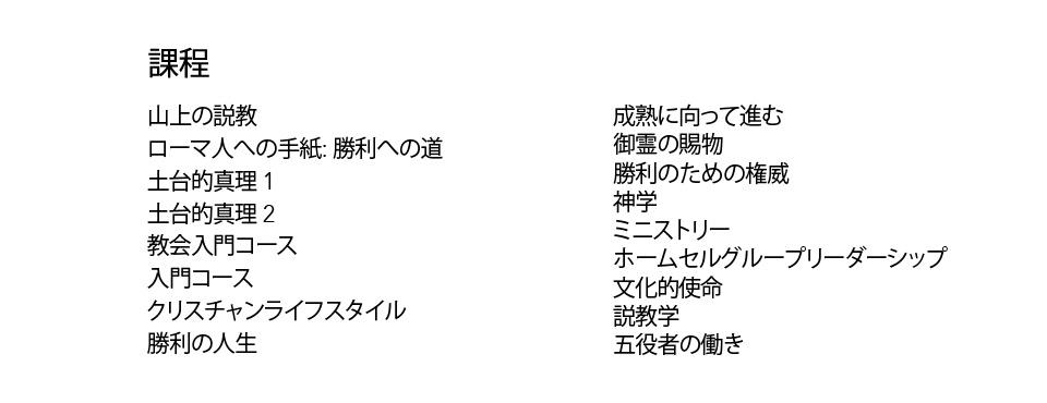 sot-banner_jap